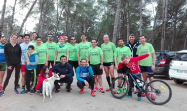 Cross trixerez 2017